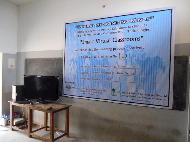 SVC-0010 Kammadharma High School - Theni